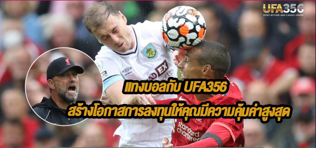 ทาง เข้า UFABET ภาษาไทย