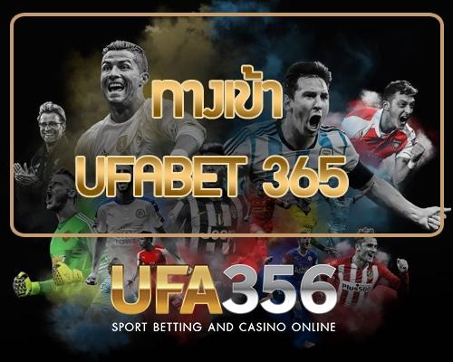 ปก ทางเข้า UFABET 365