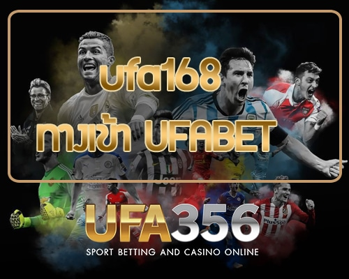 ufa168 ทางเข้า UFABET 1