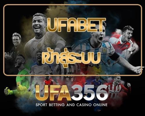 UFABET 356