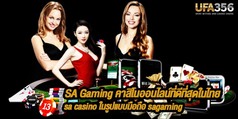 sa games